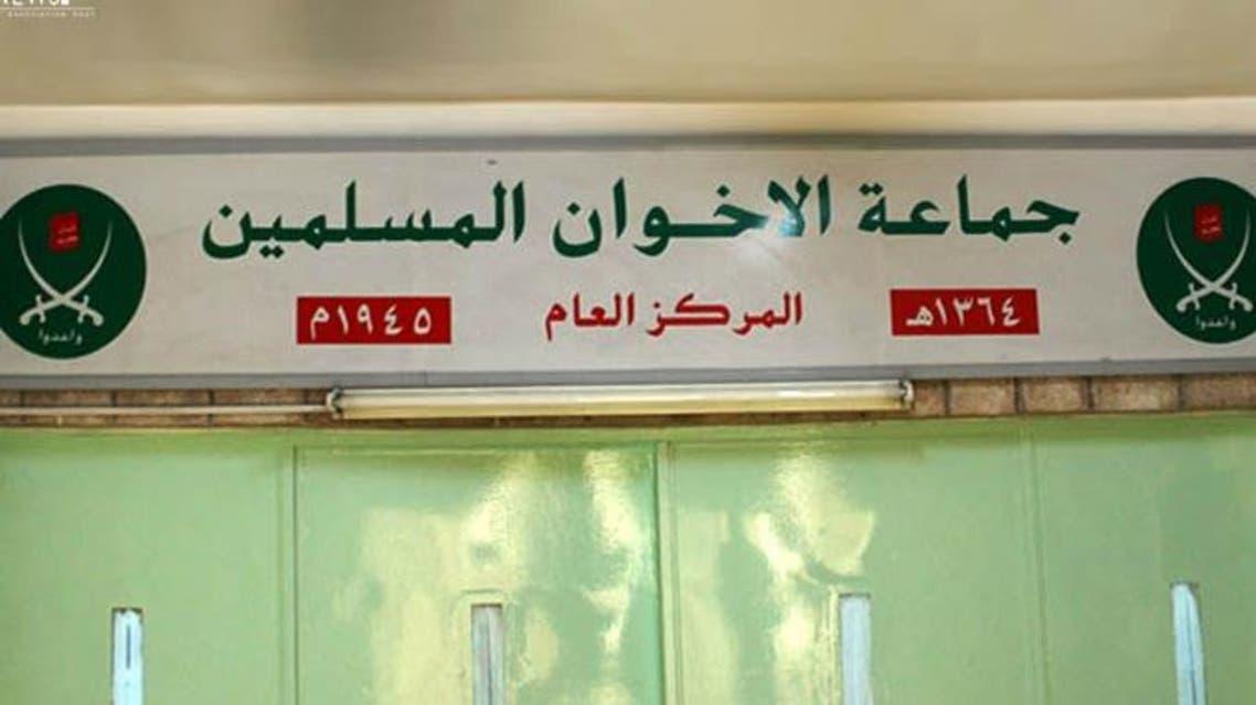 الإخوان - الأردن