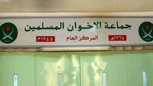إخوان الأردن يتراجعون.. خسارة 6 مقاعد في البرلمان