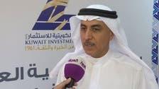 الكويتية للاستثمار: نعمل للتوسع إقليميا بالبنية التحتية