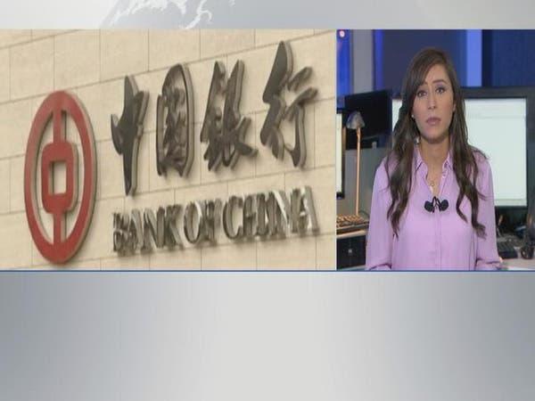 الصين أمام سيناريوهين...انهيار مالي أو تباطؤ اقتصادي