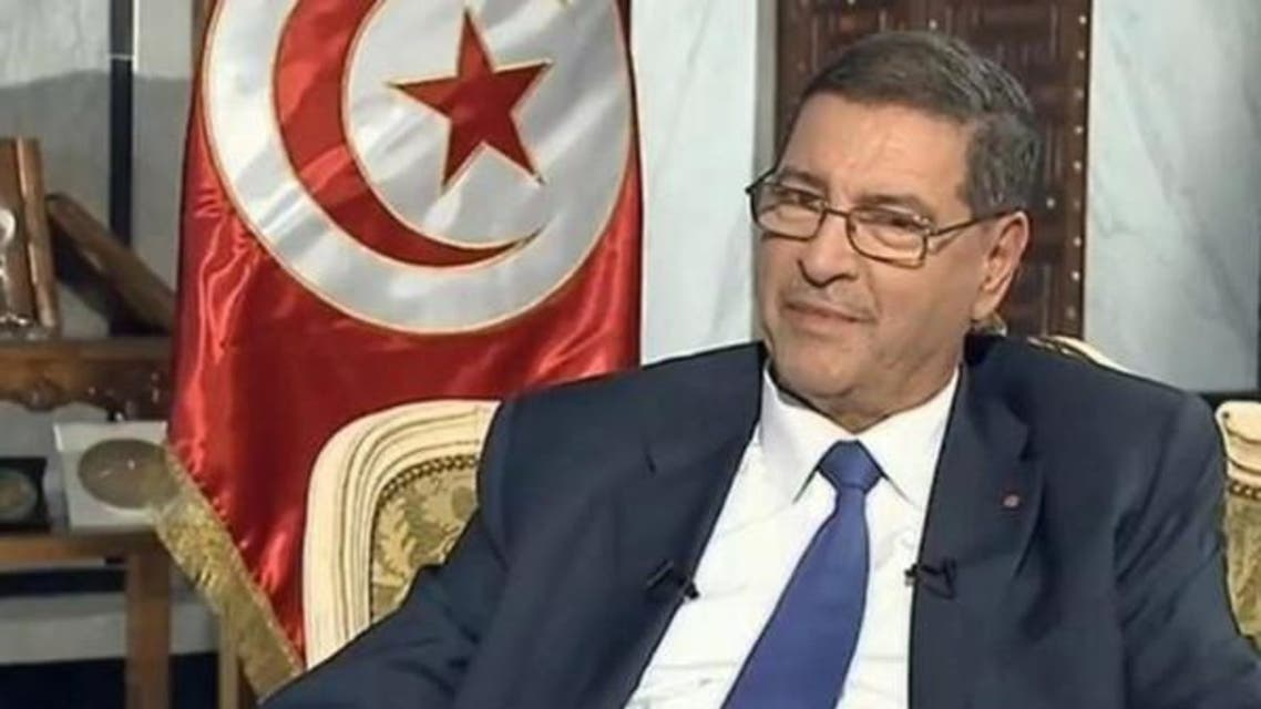 تیونس