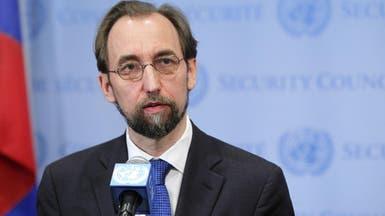 المفوضية السامية لحقوق الإنسان تنفي تقارير قطرية