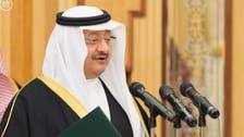 سعودی عرب : اورلینڈو میں فائرنگ کے واقعے کی شدید مذمت