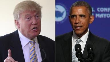 بين صمت أوباما وضجيج ترمب.. هل ستُعزل إيران؟