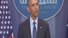 نائیٹ کلب میں فائرنگ امریکی تاریخ کا بدترین واقعہ ہے: اوباما