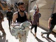 قصف على إدلب يقتل 11 مدنياً