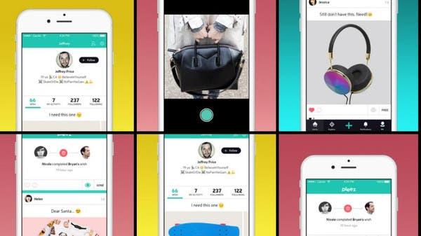 """هكذا يسهل لك """"آيفون"""" اختيار الهدايا الملائمة لأصدقائك coobra.net"""