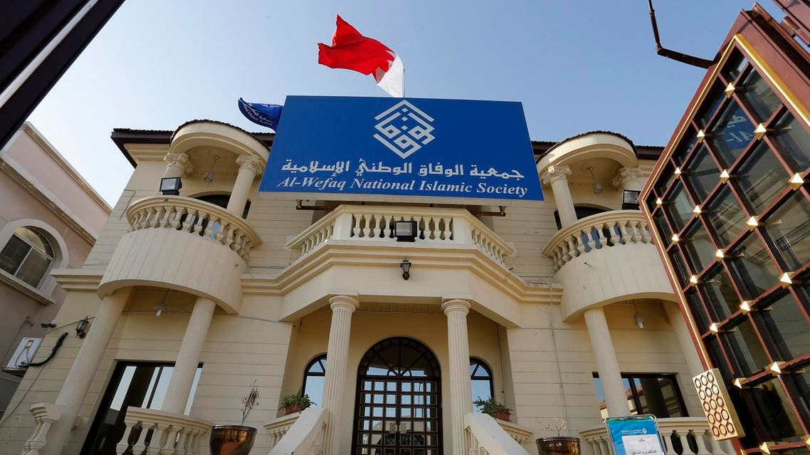 al-wefaq reuters
