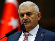 تركيا تسحب مشروع قانون حول الاعتداء الجنسي على القُصًر