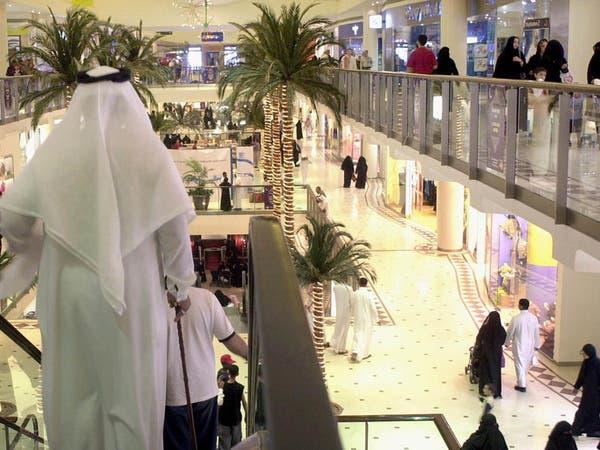 """الإمارات تطلق أول """"مول"""" تجاري إلكتروني مارس المقبل"""
