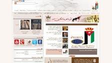 ایرانی ہیکرز کی محمد بن سلمان سے جعلی بیان منسوب کرنے کی کوشش