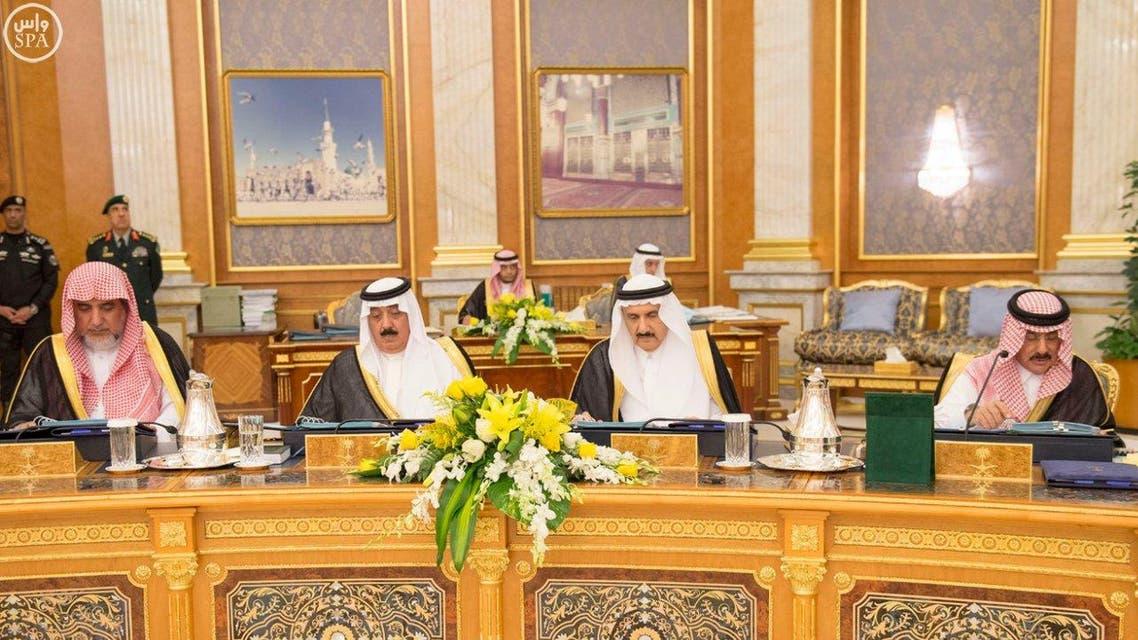 saudi cabinet SPA