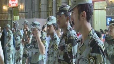 مكة المكرمة.. 30 ألف جندي لخدمة ضيوف بيت الله الحرام