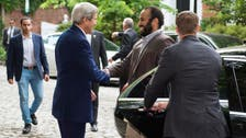 Saudi deputy crown prince meets Kerry