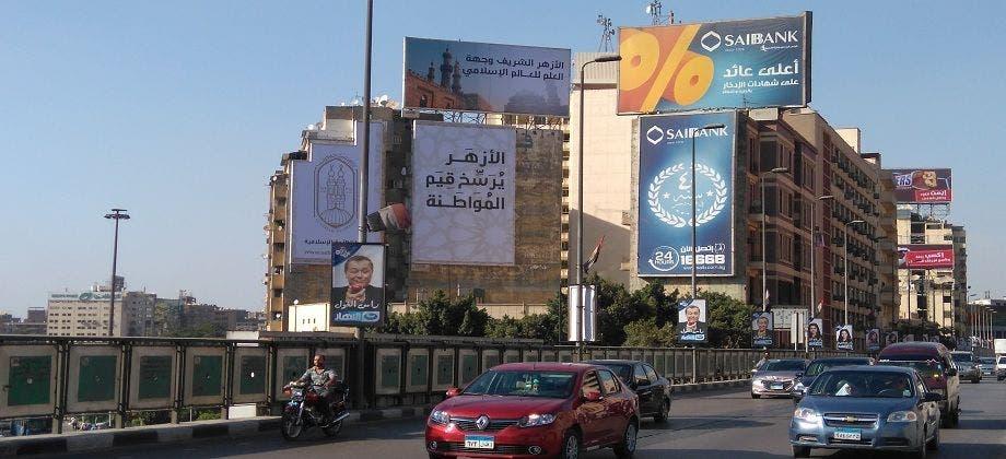 tahrir news al-azhar