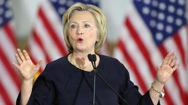 هل برنامج كلينتون نسخة مكررة من سياسة أوباما؟