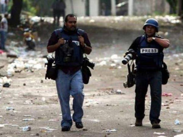 مقتل مصور عراقي بسقوط قذيفة هاون في الفلوجة