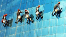 Midday labor work ban begins in Saudi Arabia