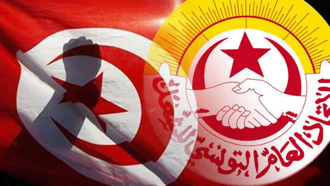 تونس اتحاد الشغل