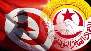 الاتحاد التونسي للشغل يطالب بوضع خارطة طريق لتبديد المخاوف