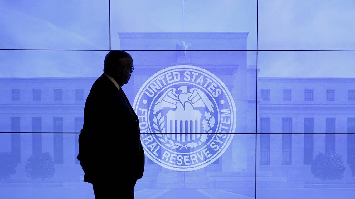 الاحتياطي الفدرالي