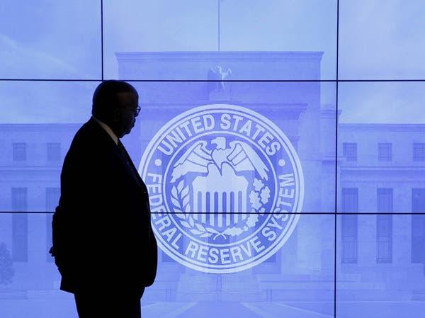 الفدرالي الأميركي يبقي أسعار الفائدة مستقرة دون تغيير