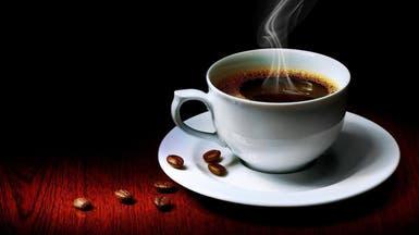 بشرى سارة لعشاق القهوة.. مشروبك المفضل يقيك من السكري