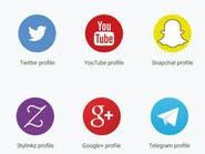هكذا تجمّع حساباتك على الشبكات الاجتماعية في مكان واحد