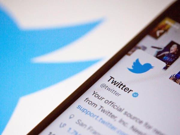 """""""تويتر"""" تتيح إعادة مشاركة التغريدات أو الاقتباس منها"""