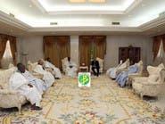 فقهاء موريتانيا يشاركون في محاربة الرق