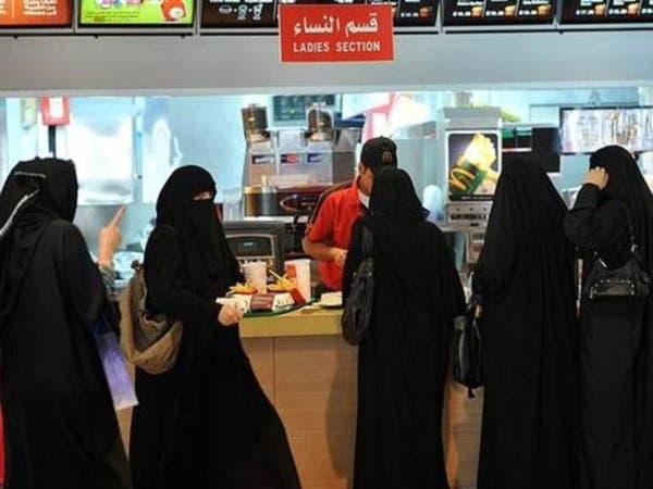 3 كلغ معدل زيادة وزن السعوديات في رمضان