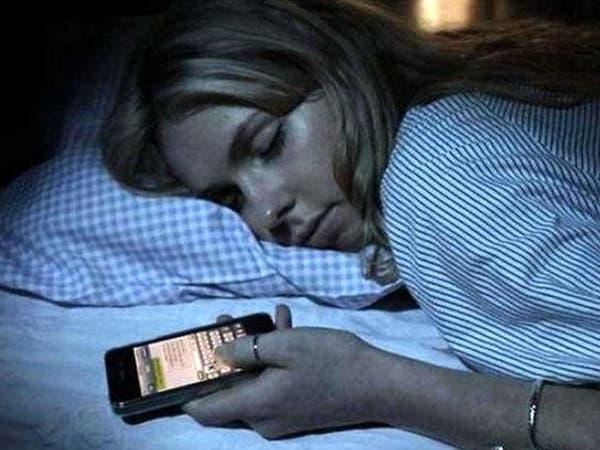 احذروا استخدام الهاتف النقال قبل النوم!