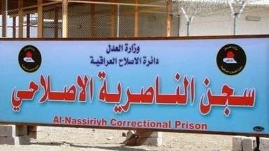 القنصل السعودي بالعراق يتفقد 46 سجينا سعوديا بالناصرية