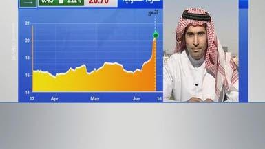 كيف ستتأثر السوق السعودية بخروج بريطانيا من الاتحاد؟