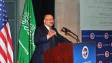 Saudi US envoy stresses importance of deputy crown prince's visit