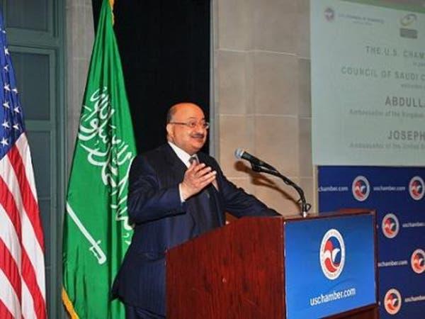 سفير السعودية بواشنطن: ولي ولي العهد عزز تعاون البلدين