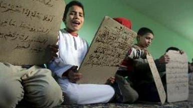 ليبيا.. تراجع الإقبال على كتاتيب القرآن في طرابلس