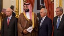 Prince Mohammed bin Salman meets Congress members