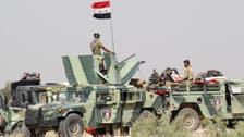عراقی فورسز کا داعش کے خلاف تین اطراف سے آپریشن شروع