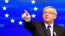 بریگزٹ کے حوالے سے یورپی یونین کے صبر کا پیمانہ لبریز ہو رہا ہے : سربراہ یورپی کمیشن