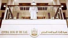 4.2 تريليونات حجم التحويلات بين بنوك الإمارات في 5 أشهر