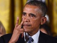 أوباما يتحدث مع الرئيس الكيني بشأن دعم اللاجئين