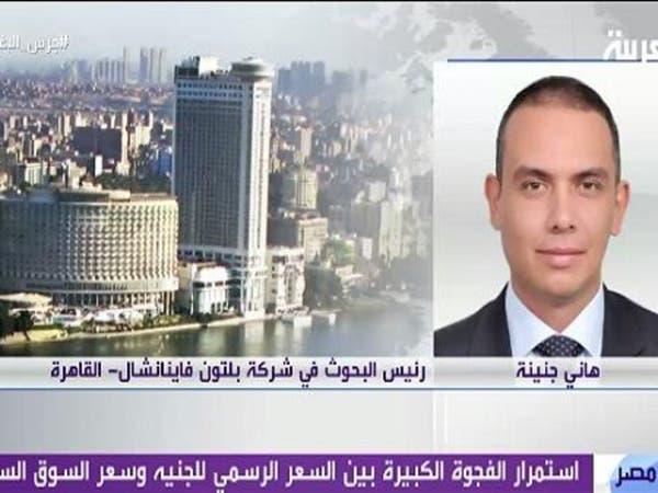 """أسبوع """"دام"""" يكبد بورصة مصر خسائر بـ10 مليارات جنيه"""