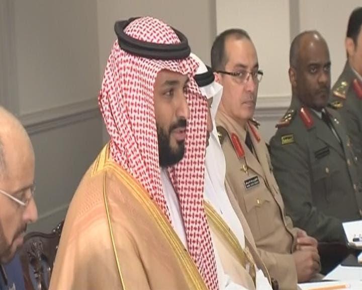ولي ولي العهد السعودي الأمير محمد بن سلمان والوفد المرافق له في البنتاغون