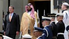 Saudi, US defense ministers meet at Pentagon