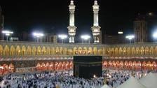 مسجد حرام میں نماز پنجگانہ کےلیے 18 مؤذن حضرات کی خدمات
