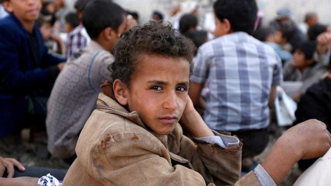 من اليمن- صنعاء