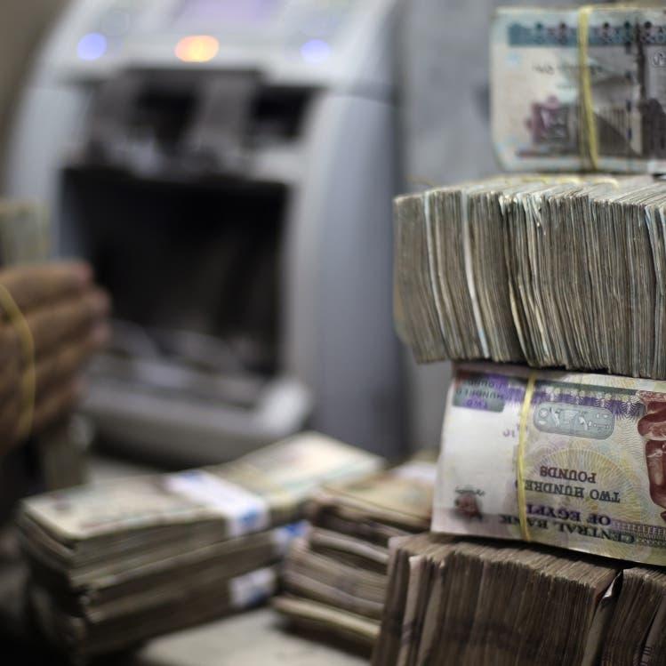 3 بنوك مصرية تطلق صندوقاً لدعم التكنولوجيا المالية بمليار جنيه