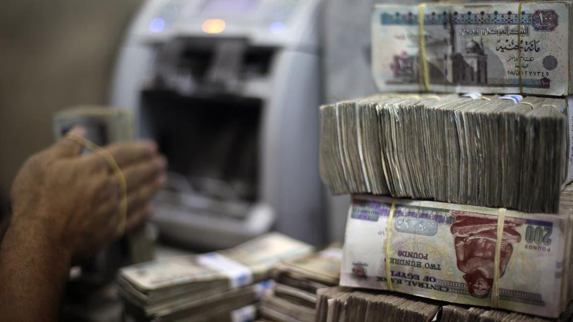 الجنيه المصري - بنوك