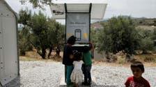 هذه هي الطريقة الجديدة لشحن هواتف اللاجئين